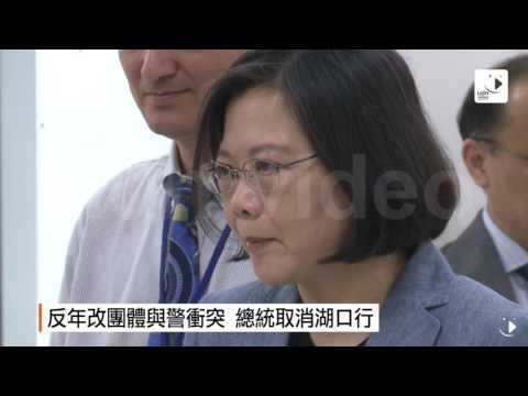 【2017.06.26】影/視察新竹生醫 總統:拓展新南