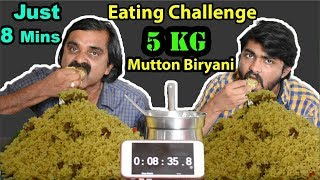 5 KG MUTTON BIRYANI EATING CHALLENGE IN 8 Minutes ! Biryani Eating Competition | Food Challenge |