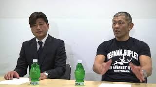高山善廣選手の現状とTAKAYAMANIA EMPIREについての会見