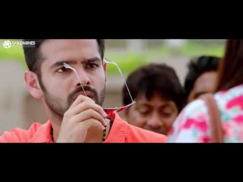 New Love This  Son Of Satyamurthy 2 Hyper 2017 Full Hindi Dubbed Movie   Ram Pothineni, R 12