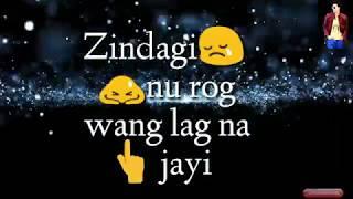 Chad Na Jai Na Dilo Kad na Jayi whatsapp status..