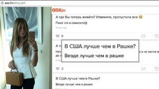 Все на родину  как Кремль возвращает детей чиновников в Россию – Гражданская оборона, 06 12 2016