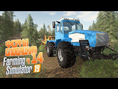 Забор-частокол из саженцев сосны. Такое возможно? - ч14 Farming Simulator 19