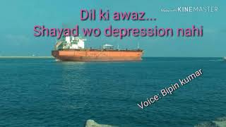 Shayad wo depression nahi...