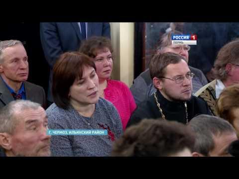 Губернатор пообещал жителям Чермоза решить проблему газификации