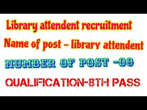 Library attendant recruitment  at  Hidayatullah National Law University(10/05/2018)