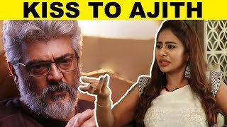 Sri Reddy Wants To Kiss Ajith!  Thala 60