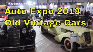 AUTO EXPO 2018 - All updates latest cars vintage collection