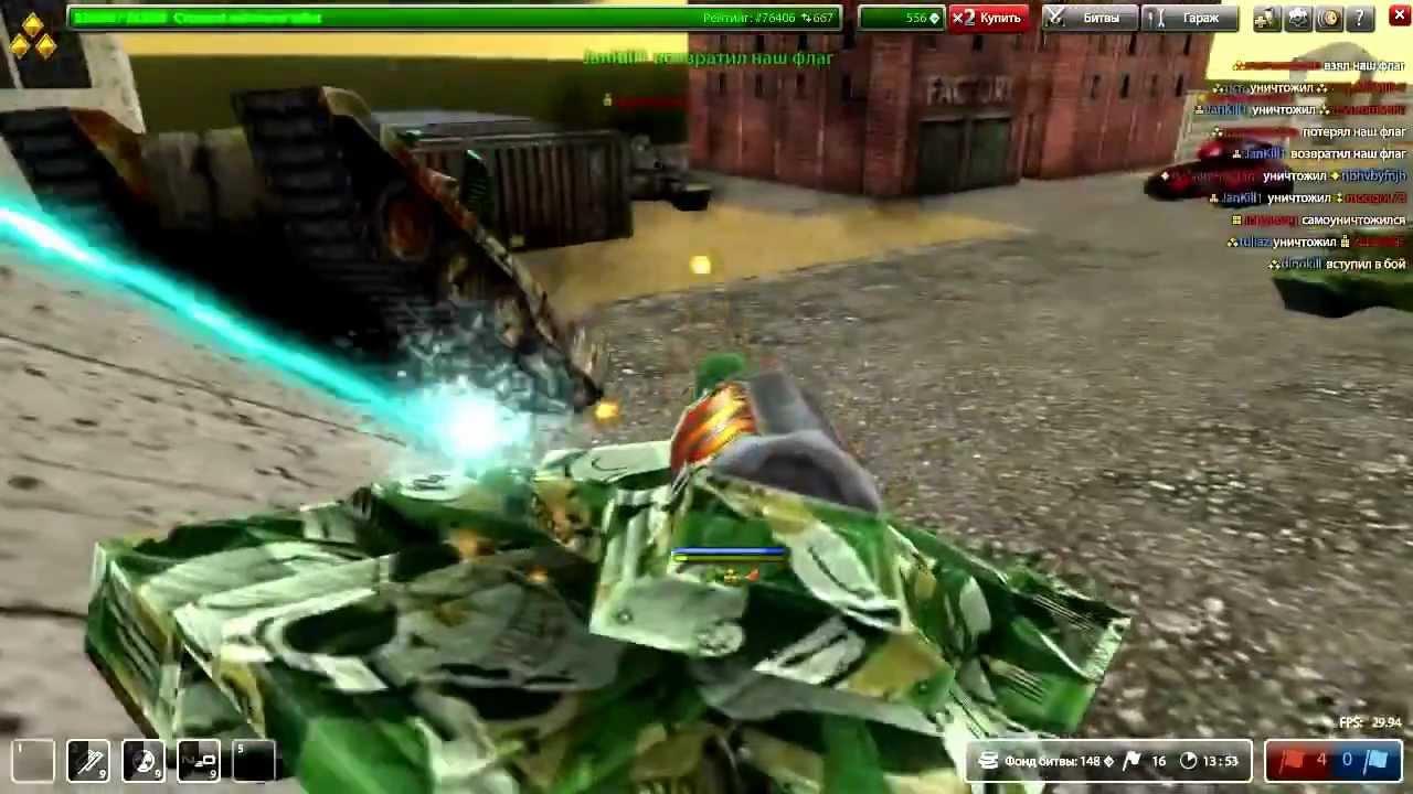 онлайн играть 2012