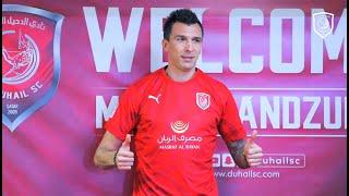 المؤتمر الصحفي لتقديم لاعب الدحيل الجديد ماريو ماندزوكيتش لوسائل الإعلام