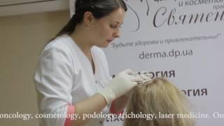 Смотреть видео Центр Дерматології та Косметології
