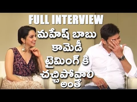 Mahesh Babu Most Funniest Interview Ever | Bharat Anu Nenu Interview | Filmy Monk