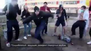 Kongene Befaler 2014 - Kæxwell (feat. Næsty Potethode)