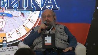 Анатолий Вассерман - «Арктика. Сделано в России» 05.03.2016