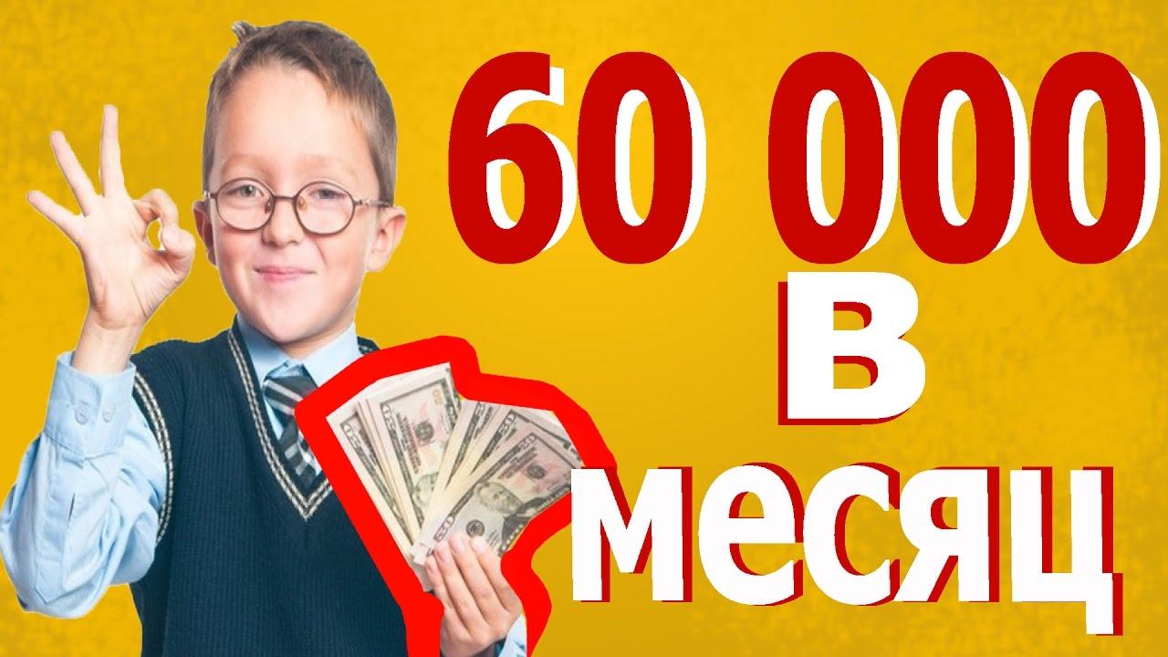 как легко получить деньги в интернете