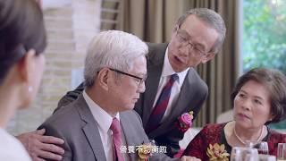 201806 桂格完膳糖尿病配方_婚禮篇(台語)