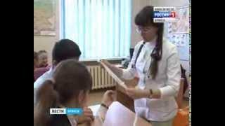 День оказания первой медицинской помощи