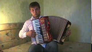 Уроки игры на аккордеоне