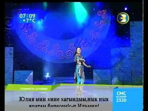 Гульсум Бикбулатова - Айхайлук