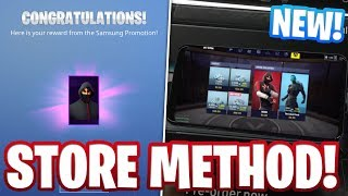 HOW TO UNLOCK THE EXCLUSIVE IKONIK SKIN FOR FREE IN FORTNITE! (STORE METHOD + DISABLE RETAIL MODE)