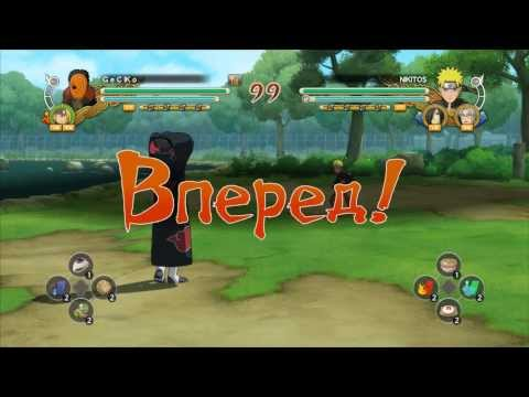 Naruto Shippuuden Ultimate Ninja Storm 3 Full Burst ONLINE [ИгроПроходимец] Part 150