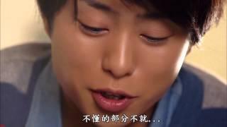 嵐Jr.研究社 翻譯:蝶.