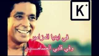 محمد منير - عدويه - كاريوكى