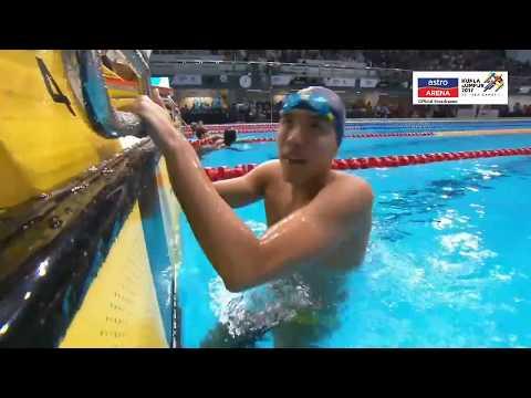 Welson Sim Pecah Rekod Sukan SEA! | Renang 400m Gaya Bebas Lelaki | Astro Arena