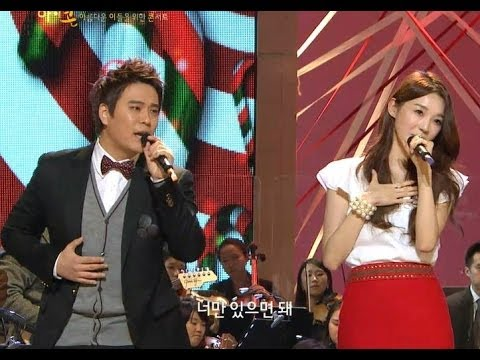 【TVPP】Davichi - Must Have Love (with SG Wannabe), 다비치 - 머스트 해브 러브 @ Beautiful Concert