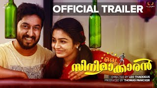 Oru Cinemaakkaran Malayalam Movie Trailer | Vineeth Sreenivasan | Rajisha Vijayan