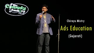 Ads Education | Gujarati Stand-Up Comedy by Chirayu Mistry