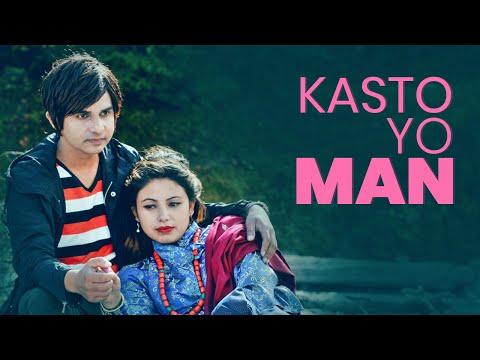 Sunil Giri - Kasto Yo Maan | Shreya Sharma & Sunil Giri | 4K | 2018
