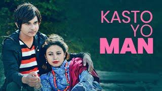 Sunil Giri - Kasto Yo Maan | Shreya Sharma & Sunil Giri | 4K | 2018 thumbnail