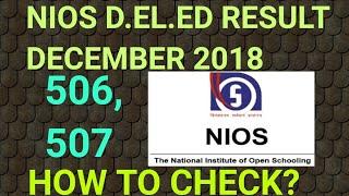 NIOS D.EL.ED RESULT DECEMBER 2018! NIOS D.EL.ED RESULT 2018