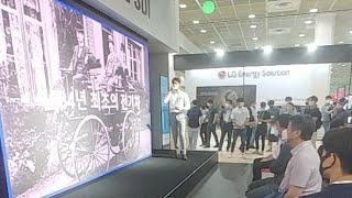 인터배터리 2021 전시회 삼성SDI 부스