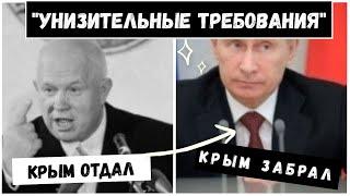 Новости Украины сегодня новости Крыма Украина последние новости на сегодня