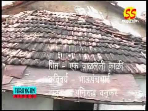 Anirudh vankar songs