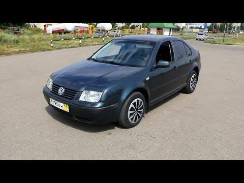 Hqdefault furthermore Maxresdefault likewise Hqdefault in addition Cp Oil Pan Level Sensor Vw Jetta Passat Beetle T Cpra F D furthermore Pic X. on 2002 vw beetle immobilizer light