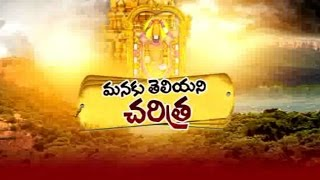 Video Unknown History About Tirumala download MP3, 3GP, MP4, WEBM, AVI, FLV November 2017