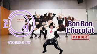 Gambar cover 【KY】EVERGLOW — Bon Bon Chocolat DANCE COVER(Parody ver.)