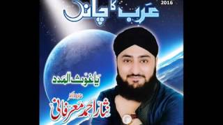 latest 2016 naat 804 urs hazrat khawaja garib nawa