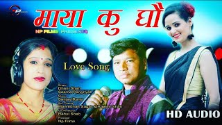 Maya Ku Gho || Latest Garhwali Song || Dhani Shah & Seema Panriyal || Label : N P Films