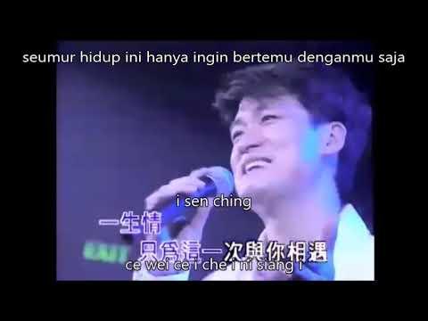 Ai Siang Sui (lirik Dan Terjemahan)