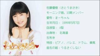 今夜もうさちゃんピース 2012年1月28日、2月18日放送。
