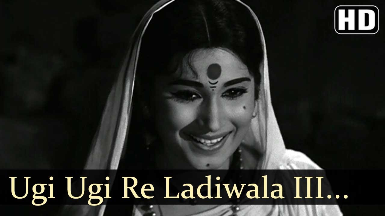 Angai geet in Marathi