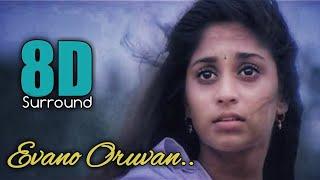 Evano Oruvan 8D | Alaipayuthey | A.R. Rahman | Vairamuthu | Swarnalatha | 8D BeatZ