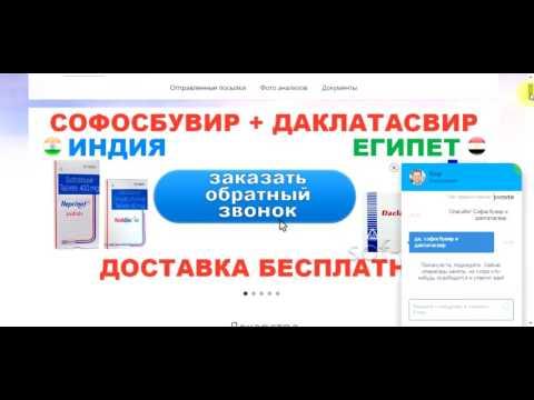 Отделение платных медицинских услуг ФГБУЗ КБ № 8 ФМБА России