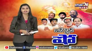 Special Story on Kurnool District Elections 2019 | Inside Show