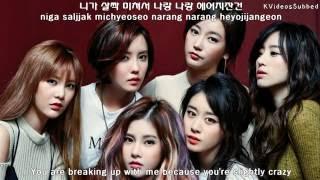 ??? (T-ara) - ORGR [Eng Sub + Han + Rom] MP3