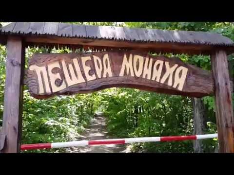 Пещера Монаха. Хвалынск.